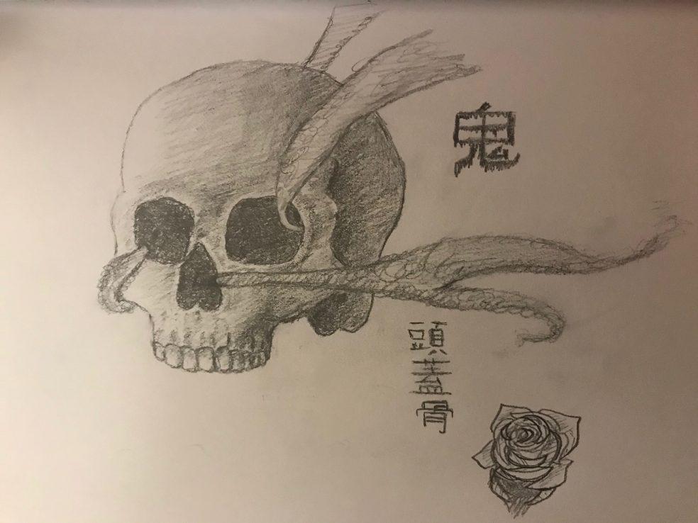 Skull by Emily K